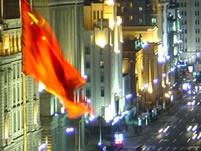 Free language courses Shanghai